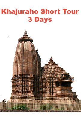 khajuraho short tour